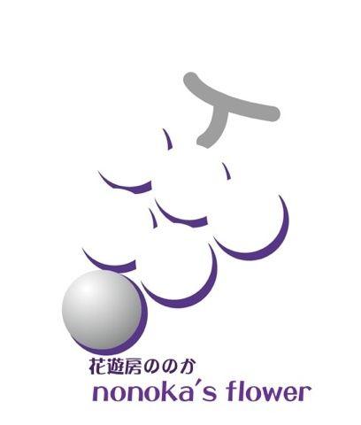 nonoka's flower  (花束、BOXflower)