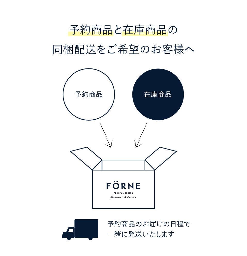 予約商品と在庫商品の同梱配送