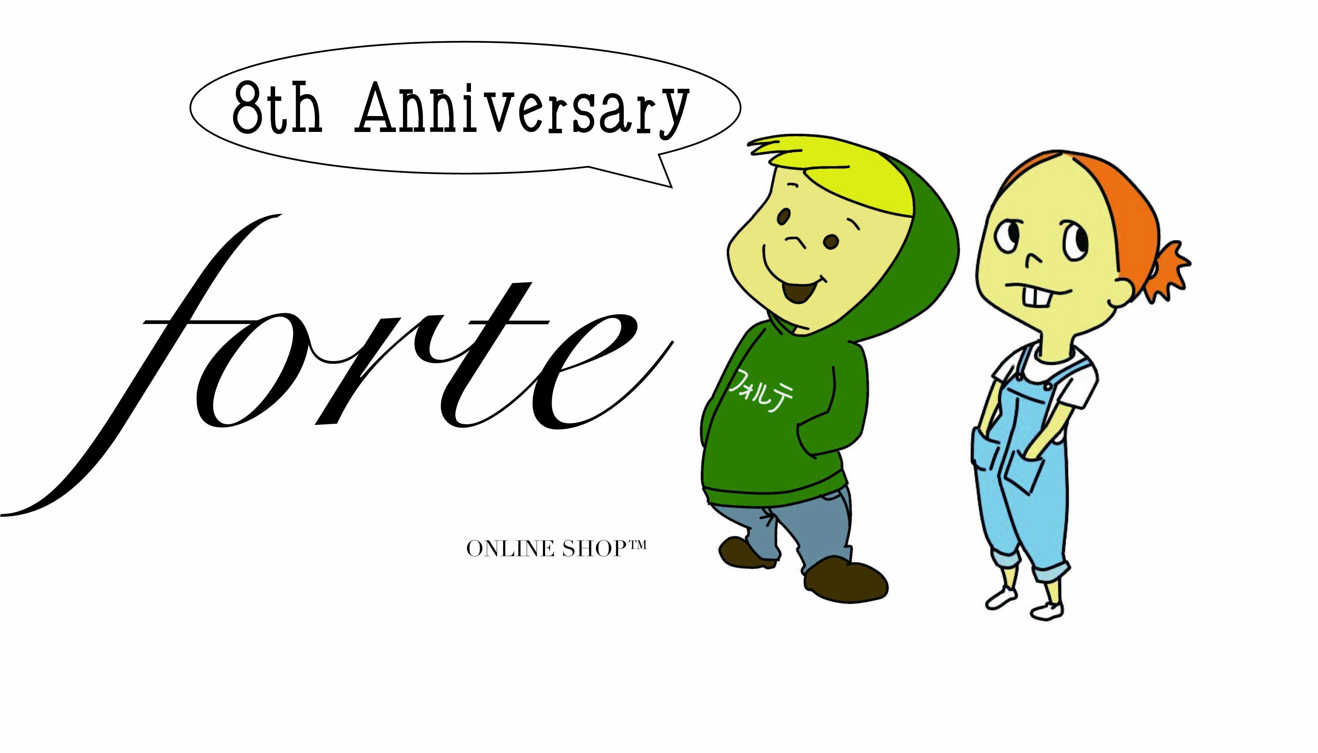 forte Online Shop