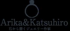 Arika&Katsuhiro 石から磨くジュエリー作家