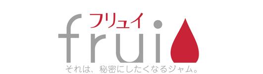 frui(フリュイ) オンラインストア