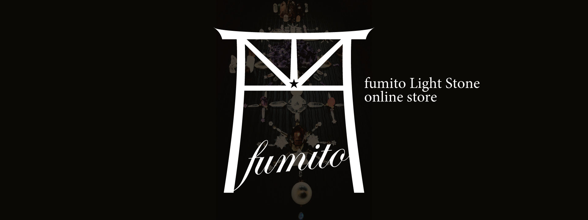 fumito Light Stone