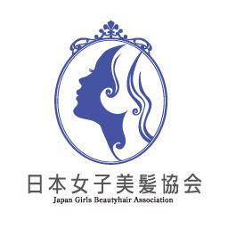 Japan Women's Hair Association