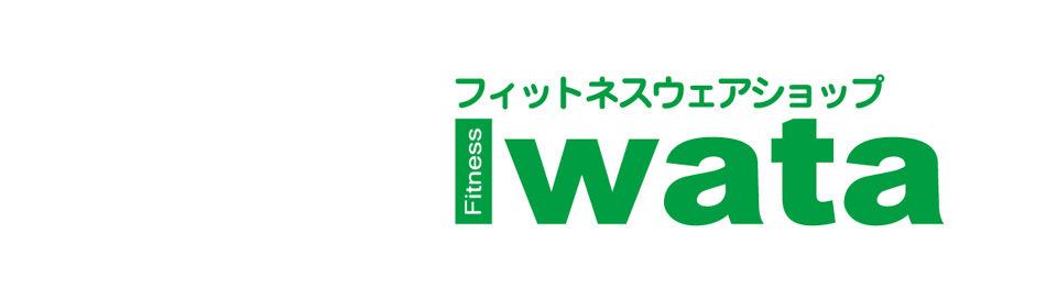 フィットネスウェアショップIwata
