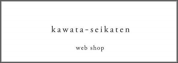 カワタ製菓店 online store