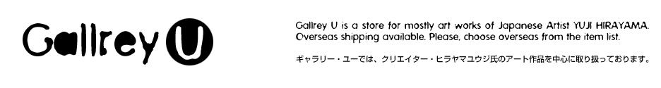 GALLERY U