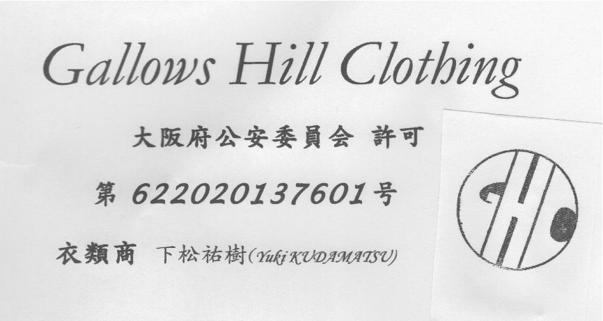 Gallows Hill   Clothing