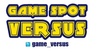 GAME SPOT VERSUS