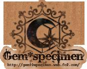 Gem*specimen 通販ページ