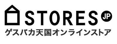 ゲスバカ天国 Archives Store