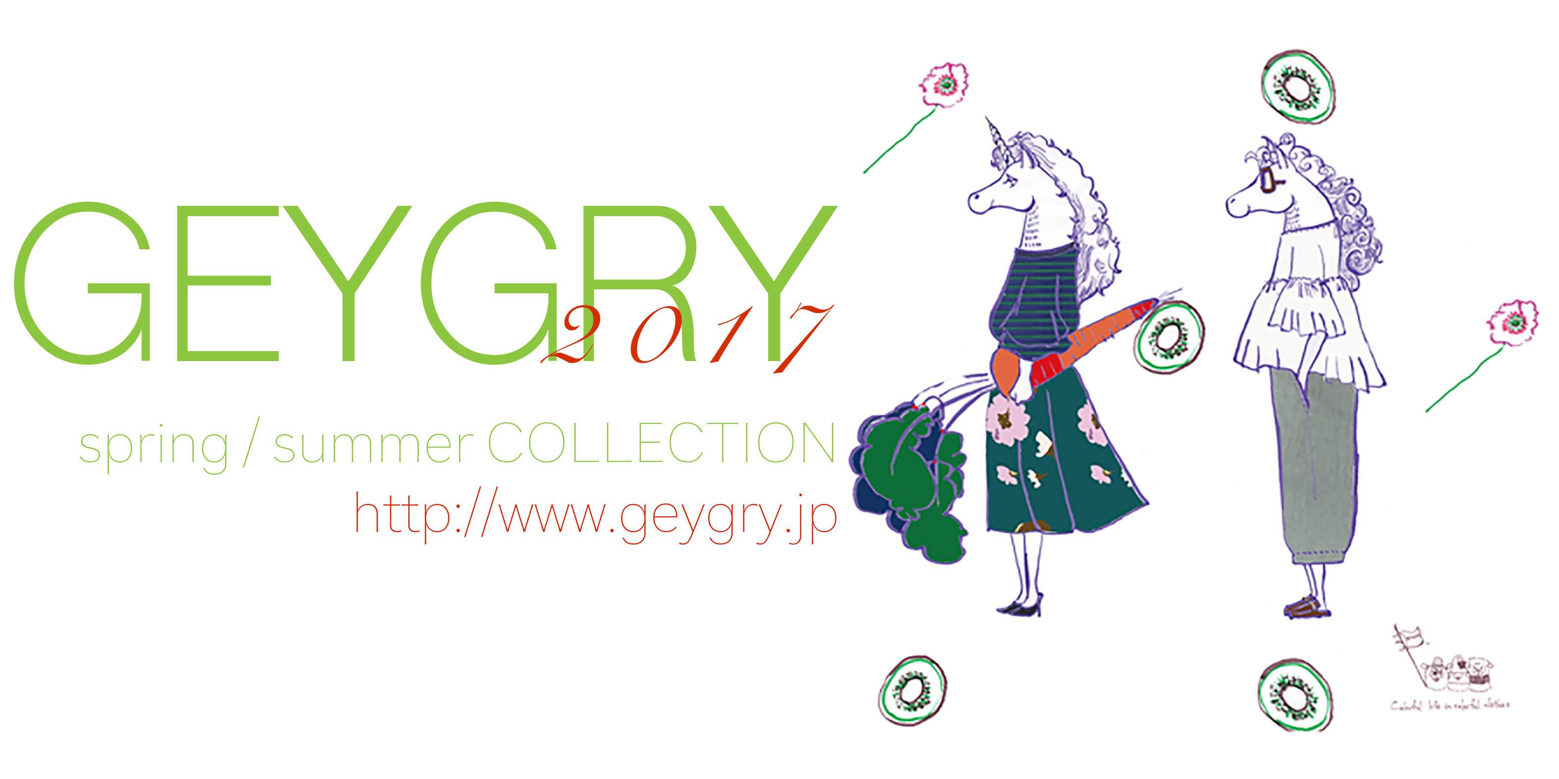 GEYGRY