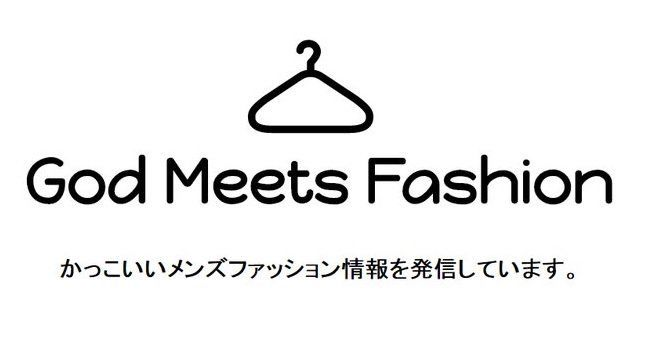 God Meets Fashion Shop
