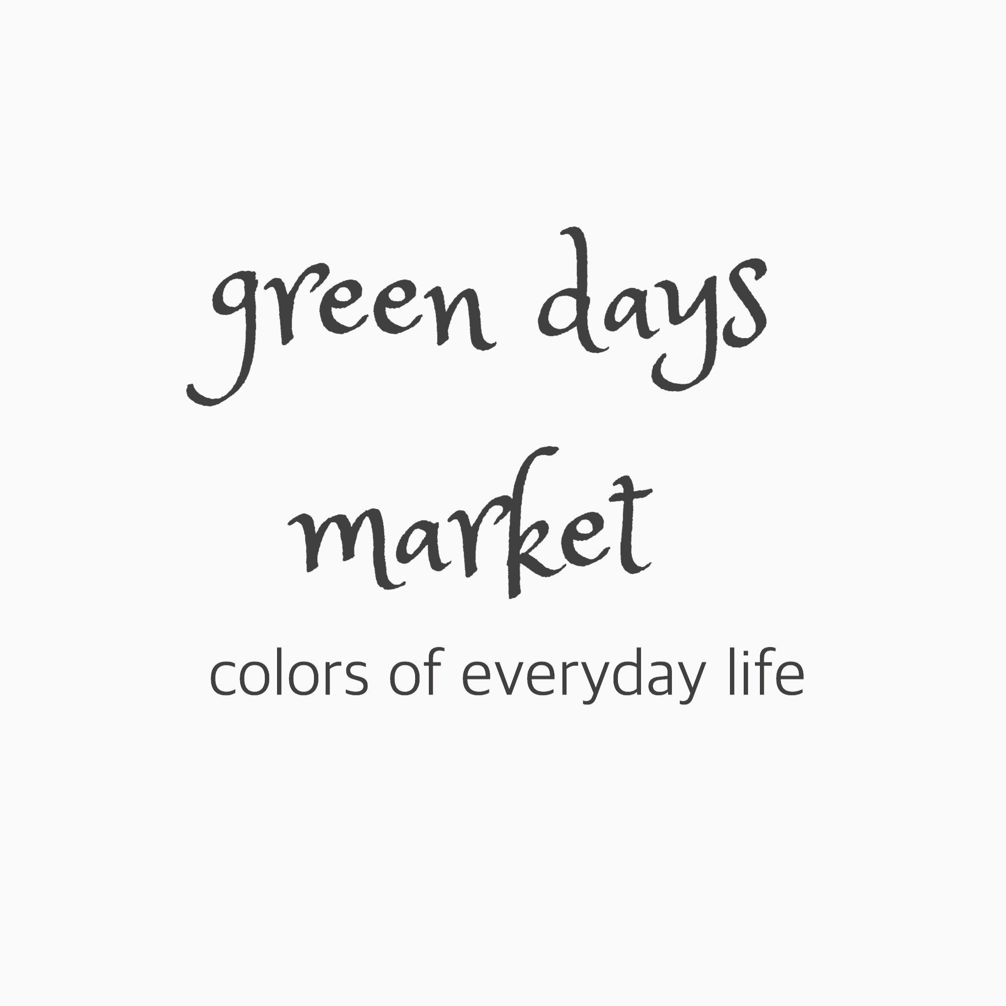 greendays market