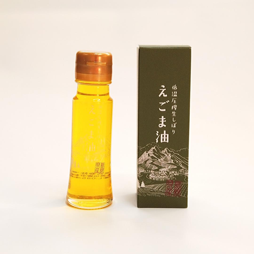 島根県産えごま油(50g)|低温圧搾生搾り|保湿スキンケアやクレンジングオイルに!