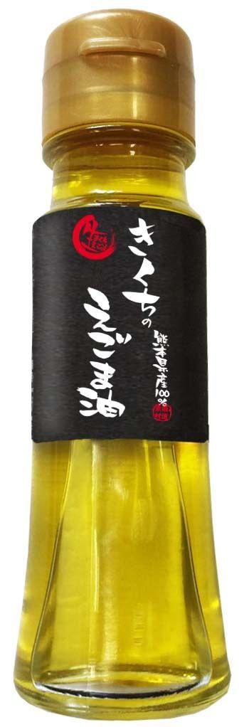 生絞りエゴマ油(熊本産)45g|保湿スキンケアやクレンジングオイルに!