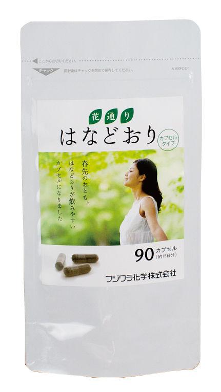 はなどおり(タラヨウ)90カプセル(15日分)