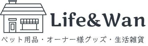 Life&Wan らいふ&わん