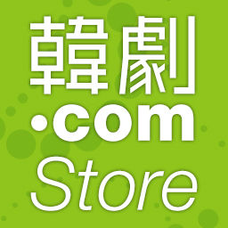 韓劇.com STORE