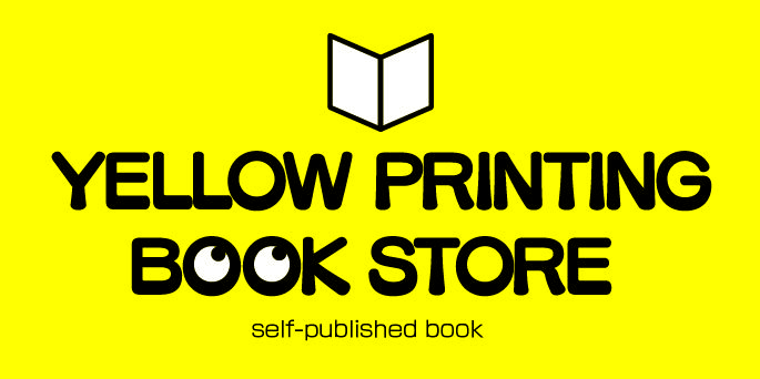YELLOW PRINTING BOOK STORE
