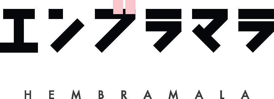 HEMBRAMALA
