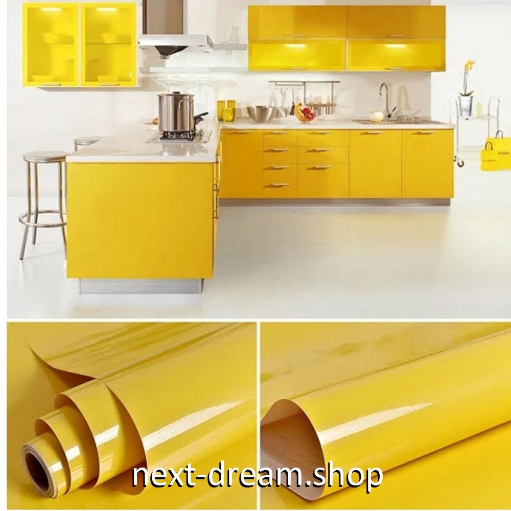 壁紙 60 1000cm 無地 イエロー 黄色 Diy リフォーム インテリア 部屋