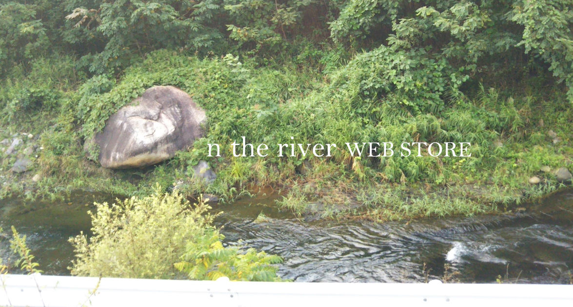 On the river web store