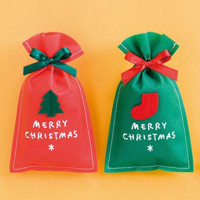 限定!クリスマスラッピング