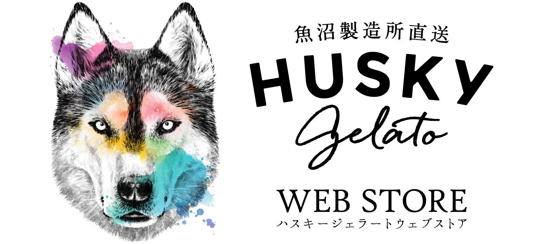 HUSKY GELATO WEB STORE