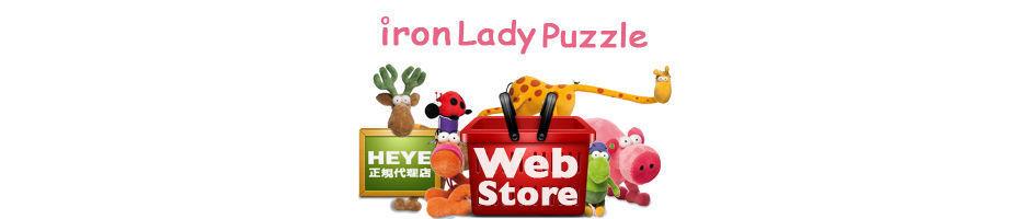 iron-Lady Puzzle