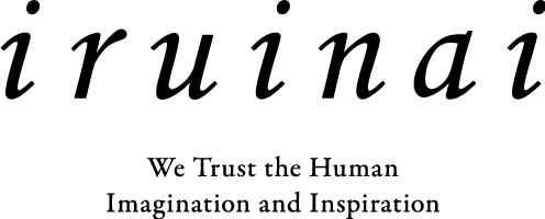 iruinai
