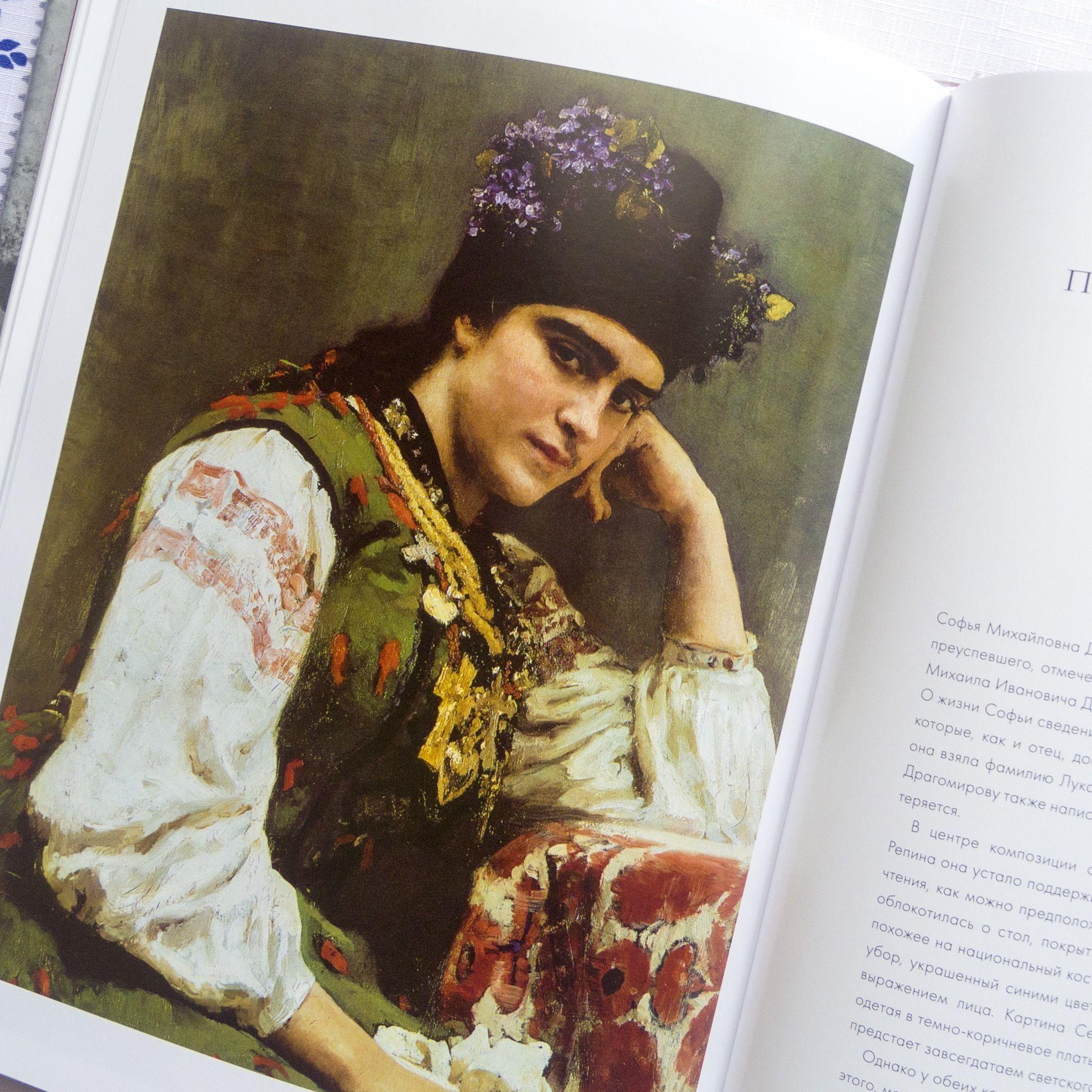 レーピン:生涯と作品 | ロシア...