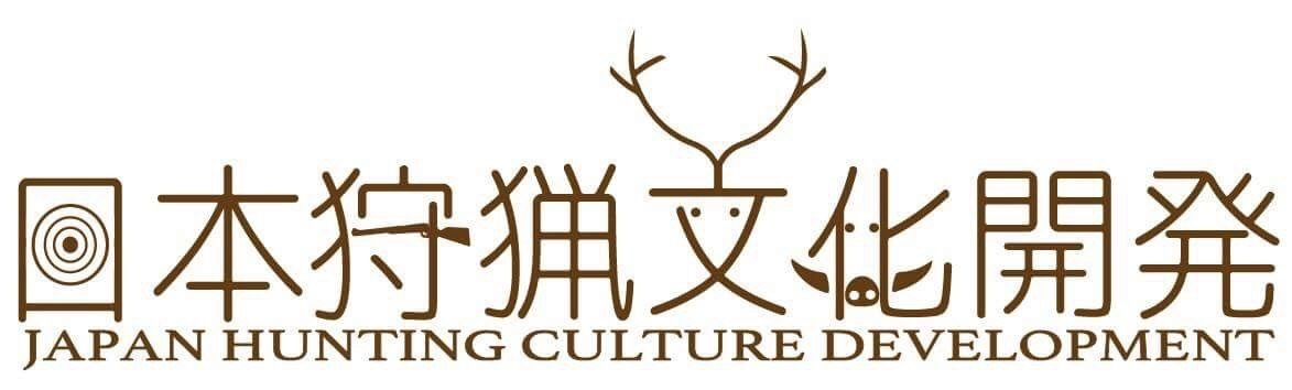 Japan-Hunting-Culture-Development