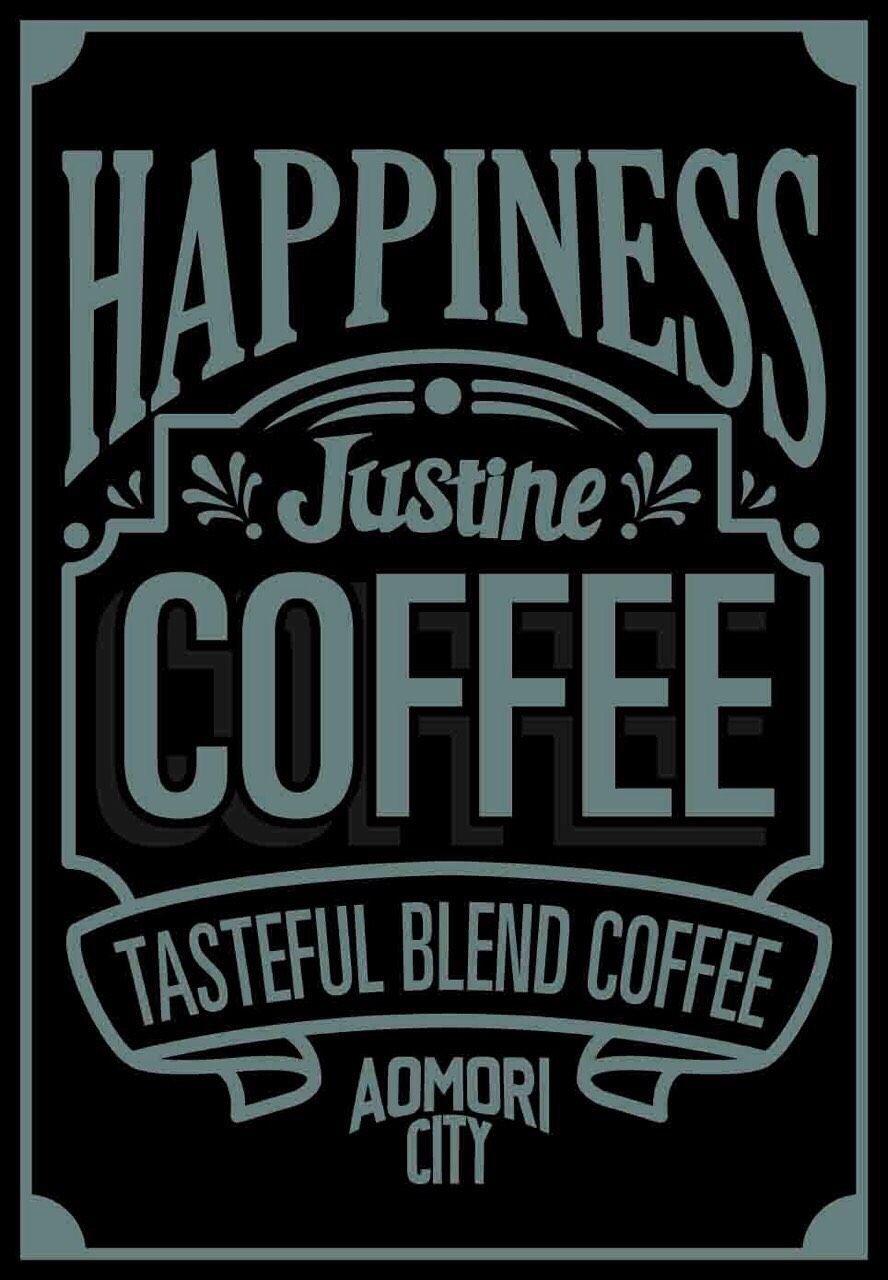 JUSTINE COFFEE