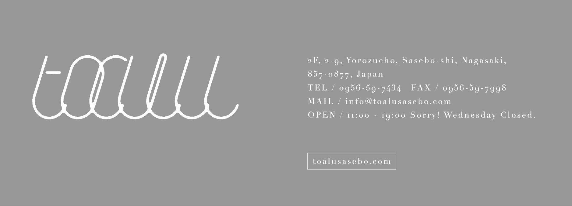 toalu online shop
