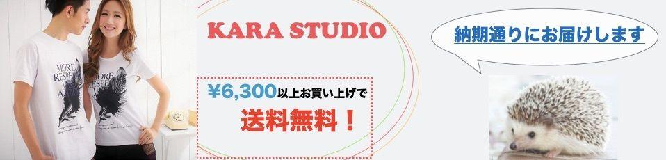 KARA STUDIO