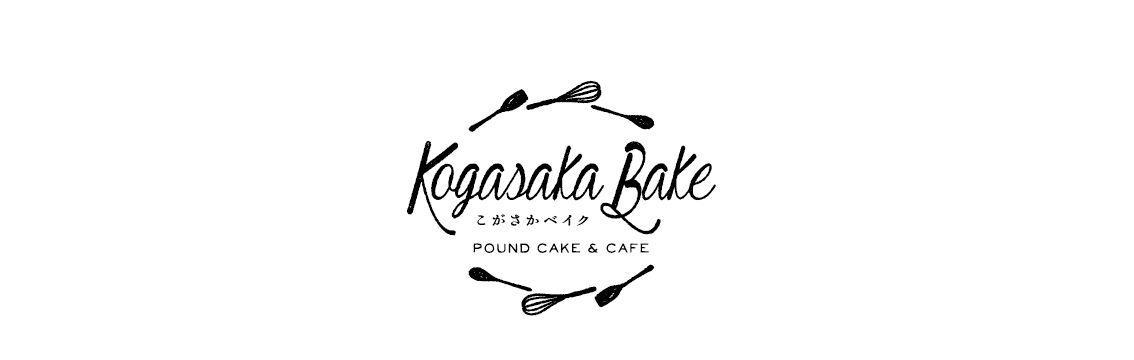 Kogasaka Bake