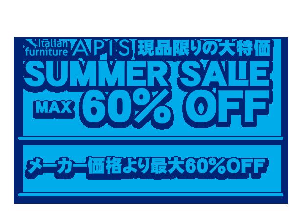 APIS ONLINE SHOP