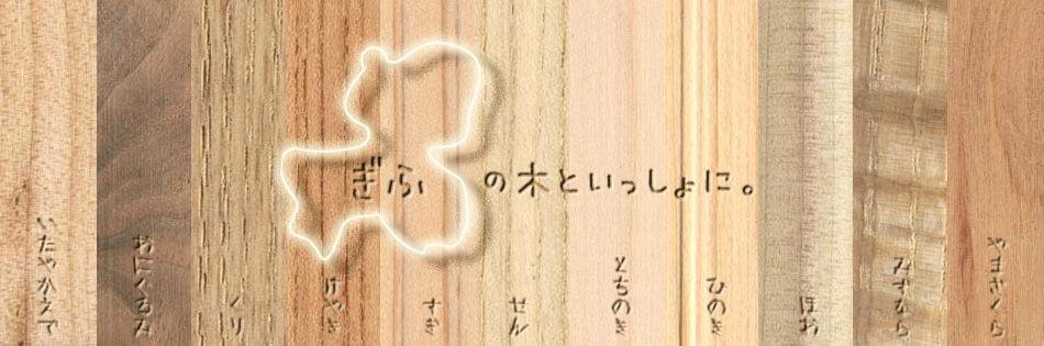 森の工房【ki-rin】
