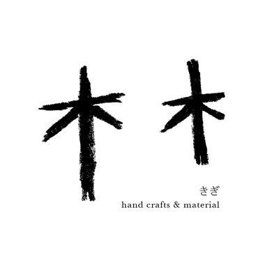 木木 hand crafts & material
