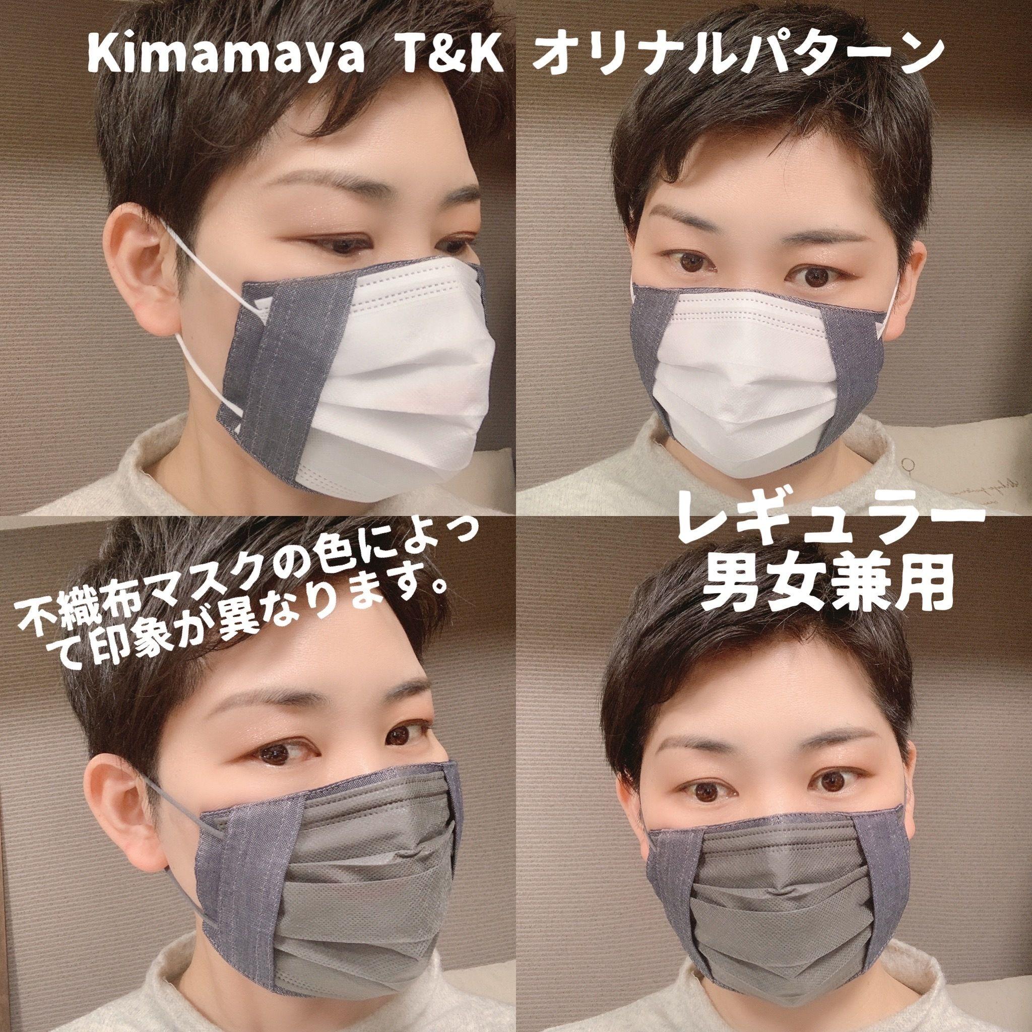 新作マスクカバーデビュー!