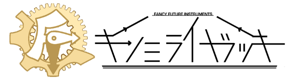キンミライガッキ・ストア /FANCY Future Instruments ltd. store
