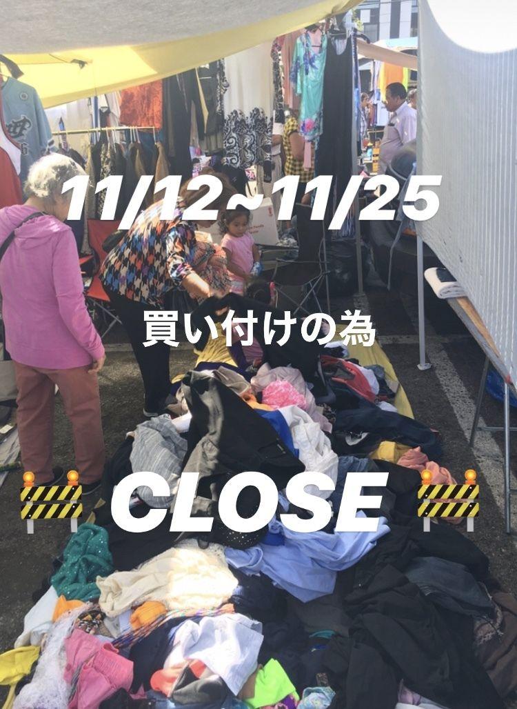 11/12~25日 CLOSE