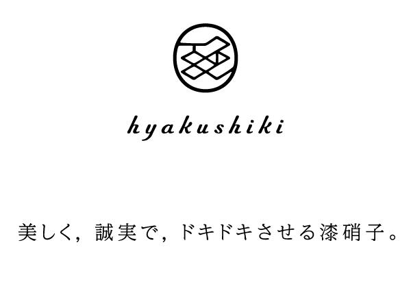hyakushiki