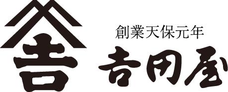 吉田屋オンラインショップ | 創業天保元年 吉田屋
