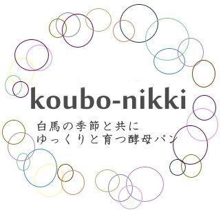 koubo-nikki