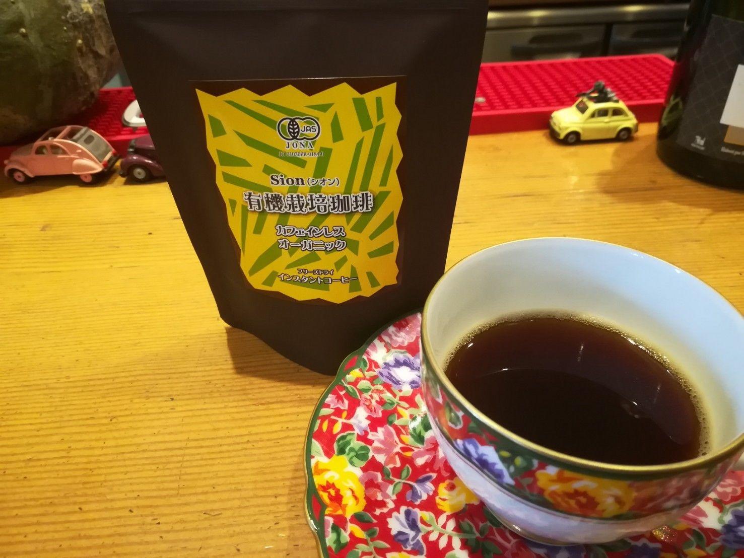 カフェインレス インスタント