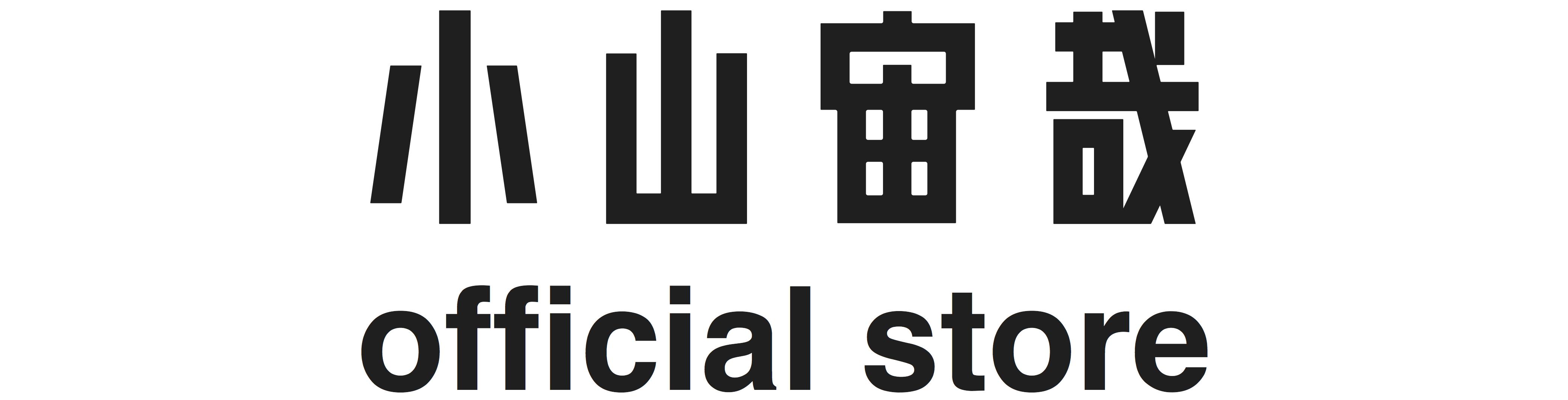 小山宙哉 official store
