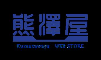 着物と和雑貨の店 熊澤屋 Web Store