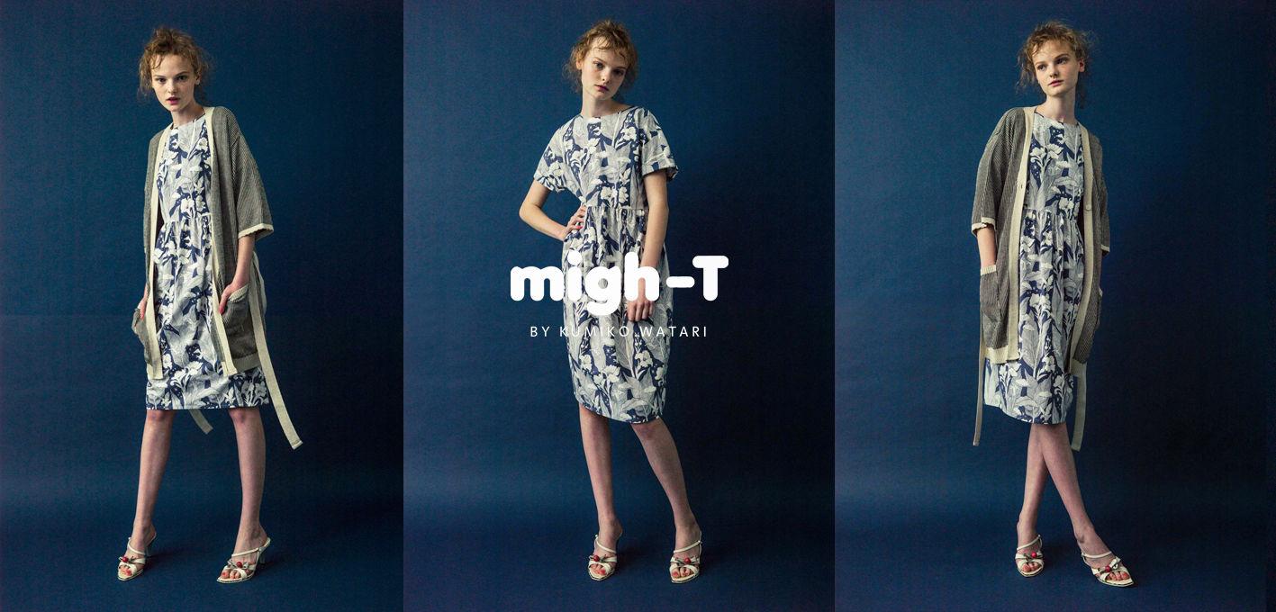 migh-T by Kumiko Watari