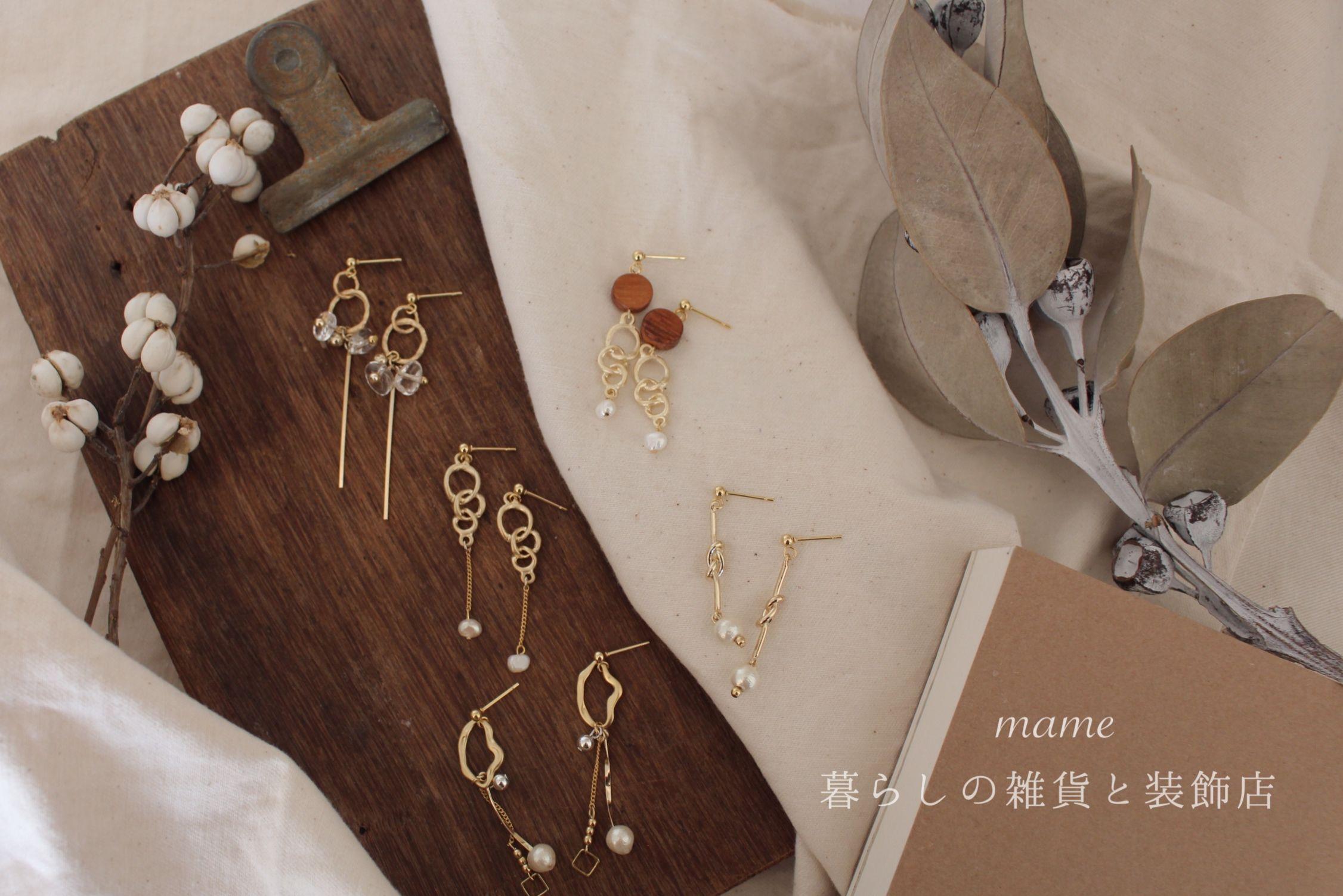 mame             暮らしの雑貨と装飾店